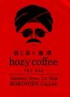 コーヒーポリフェノールと緑茶ポリフェノールの融合!HOZYCOFFEE(ホージーコーヒー) 焙じ茶とコーヒーのスペシャルブレンド