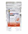 【送料無料】Hot Tab sparkling 10錠入り×2個
