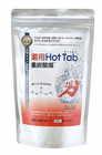 【送料無料】Hot Tab sparkling 100錠入り