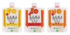 【初回限定:お試し価格】「菜色健美BEAUTYSOUP」沖縄県産野菜スープお試しセット(3種×各1pk:計3pk入)