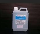 【送料無料】ワイプウォーター(弱酸性次亜塩素酸精製水)溶液80ppm(タンク容量:2L)