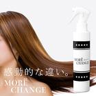 【MOCHI MOCHI】 モアチェンジ| モチモチシャンプー シリーズ 美容室シャンプー MORE CHENGE MOCHIMOCHI SHAMPOO