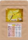 バナバ茶(粉末)ティバック3g x 20包【送料無料】