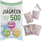 【送料無料】ジアグリーンタブレット500