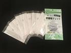 10袋セットマスク(白)個包装 7枚入「ASPA不織布フィット」予防 花粉 風邪 かぜ ほこり ウイルス 対策 使い捨て 普通サイズ 個別包装 【在庫あり】