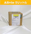 【新型コロナ対策】抗菌・抗ウイルス剤 KYOHPARA Alivio (キョウパラ アリビオ)5L