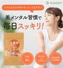 WEENERGY CBDキャンディ 【イチゴ】 国産 CBD75mg配合10個入 健康食品