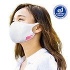 バイオエスペランサ めぐり美シールドマスク EXタイプ (S)