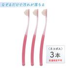 【ネコポス】奇跡の歯ブラシ《ピンク3本セット》