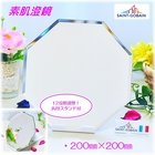 【送料無料】素肌がそのまま写る防湿鏡「素肌澄鏡」8角形風水(200mm×200mm) ※12段階角度調整汎用スタンド付