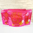 美女クッキー Beauce Buran 3袋セット