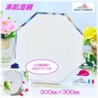 素肌がそのまま写る防湿鏡『素肌澄鏡』8角形風水(300mm×300mm)※12段階角度調整汎用スタンド付
