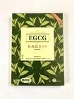 EGCG静岡煎茶ラテ 顆粒スティック7本入 カテキン効果で健康をサポート【送料無料】