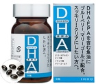 一光化学 DHA