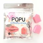 【送料無料】POPUポリウレタンスポンジ(ハウス形 6P×2個セット)