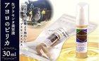 【送料無料】生プラセンタ美容液「アヨロのピリカ」(1本30ml)【送料無料】