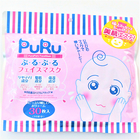 PuRuPuRuフェイスマスク 30枚入【送料無料】
