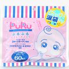 PuRuPuRuアイシートマスク 60枚入【送料無料】