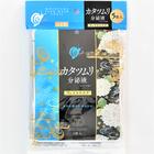 カタツムリフェイスマスク5P【送料無料】