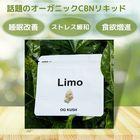 Limo liquid CBD30%+CBN30% Hybrid