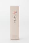 シマサーマルスプリングフェイシャルモイスチャーローション(温泉化粧水)