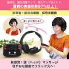 【送料無料】 ブレイン・パワー・トレーナー