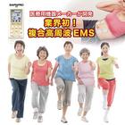 【送料無料】SHAPE PRO 高周波EMS