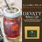 DEVATY Beleza Cafe《ディバティーベレーザカフェ》