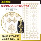 【送料無料】ネイルシールTsumekira ageha ダマスクM Gold(ジェル専用)