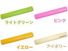 【送料無料】ストレッチポール EX ピンク ライトグリーン イエロー アイボリー