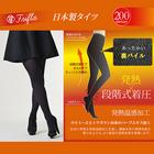 【送料無料・メール便】200デニール発熱・段階式着圧タイツ 1足 / 日本製 / エムアンドエムソックス