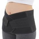 腰痛 コルセット 腰痛ベルト メッシュ素材 超軽量 約195g 姿勢矯正支柱ボーン ダブル加圧ベルト式