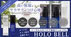 【業界初】トータルスキンケア保湿ジェル100g