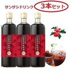 さんざしドリンク 900mL 3本セット ◆サンザシ/山査子 飲料◆ フルーツハーブ