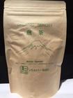 世界特許オーガニック緑茶ティーバッグ