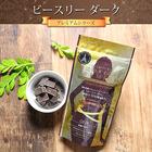 魔法のダイエット プレミアムダーク/プレミアムミルク
