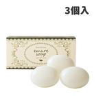 emure soap (エミュレソープ)