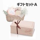 古宝ソープ・ベリー 石鹸(ムクロジ石鹸) ギフトセットA