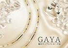 GAYA 磁石ネックレス (ローズ金)