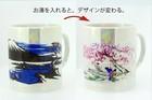 桜絵変わりカップ