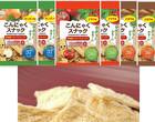 【メール便配送】こんにゃくスナックお野菜シリーズ トマト・きなこ・ごぼう各2個計6個入