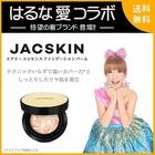 【はるな愛コラボ】 JACSKIN (ジャックスキン) エアリー エッセンス ファンデーション バーム
