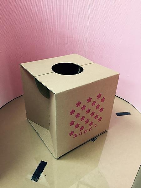 ありがとうBOX(1個¥200 1梱包 25個入り )