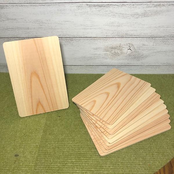 桧板ハガキサイズ100×148×3(mm) 10枚入り