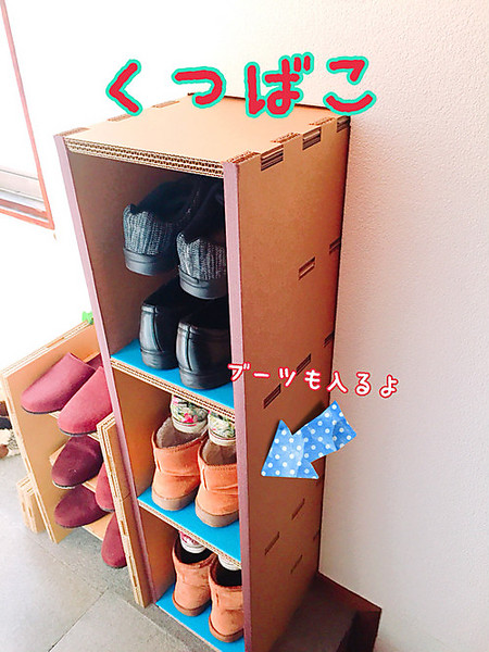 I Just shoe rack