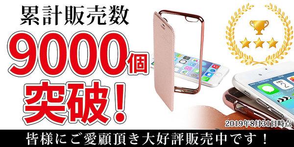 iPhoneケース iPhone11 手帳型 リニューアル iPhoneX S iPhone8 iPhone7 iPhone6 s iphone5s iPhoneSE スマホケース アイフォンケース 手帳型ケース 背面クリア ケース 透明 ケース カード収納 定期入れ シンプル おしゃれ プレゼント