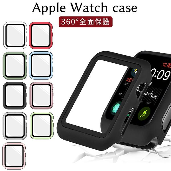 Apple Watch Series 5 ケース ガラスフィルム AppleWatch 4 カバー 40mm 44mm 42mm 38mm 耐衝撃 アップルウォッチ シリーズ3 2 1 全面保護 フィルム必要なし アップル ウォッチ 保護ケース フィルム一体 装着簡単 超薄型