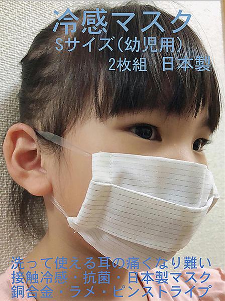 夏 用 マスク 日本 製 使い捨て
