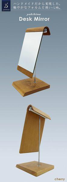 【送料無料] yokihina Desk Mirror【Cherry:サクラ】