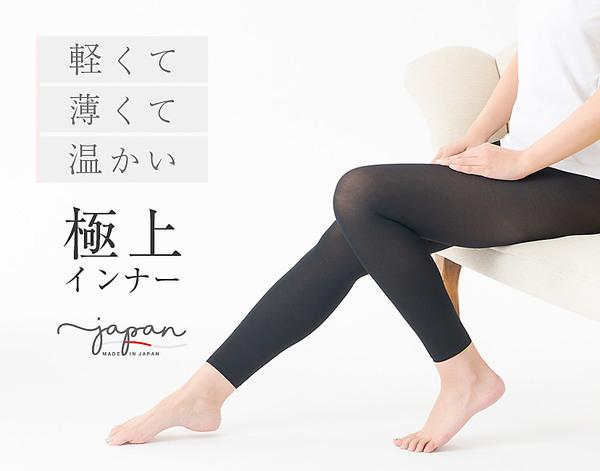 【送料無料】パフィールソフト・10分丈ボトムインナー